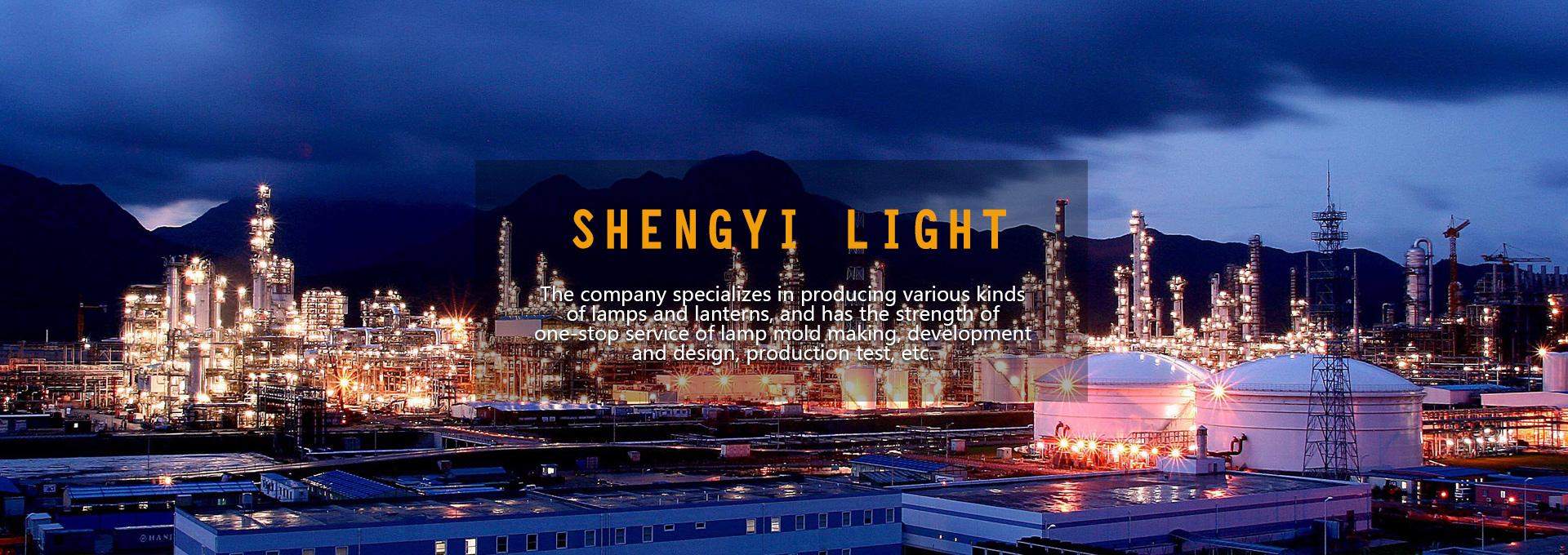 竞博app下载地址照明
